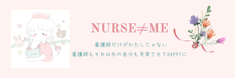 NURSE≠ME